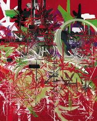 Монотонный порог (Ж. Матье, 1986)