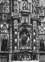 Ретабло в капелле Санта-Марта (Экуадор)