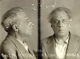 Мейерхольд после ареста (фотография НКВД)