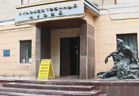 Горловский художественный музей