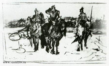 Эскиз к картине Богатыри. Васнецов В.М.