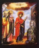 Явление Богоматери Сергию Радонежскому