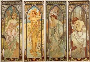 Цикл Время Суток (1899 г.)