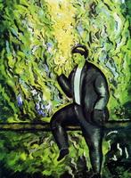 Поджигатель (С. Киа, 1980 г.)
