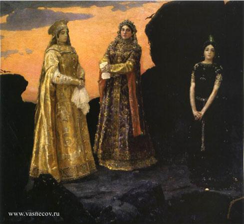 3 царевны подземного царства. Васнецов В.М.