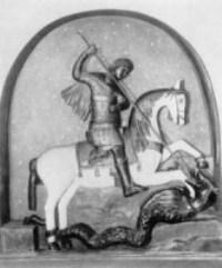 Русское декоративное искусство. В. Д. Ермолин. Георгий Победоносец