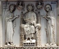 Деисус (Триптих Арбавиля, Византия, 10 в.)