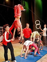 Цирковое самодеятельное искусство