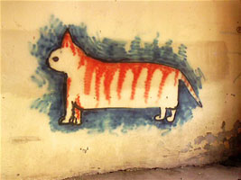 Наивное граффити