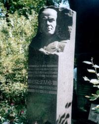 Памятник А.П. Панфилову
