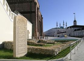 Музейно-мемориальный комплекс в Татарстане