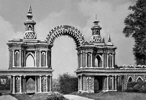 В. И. Баженов. Хлебные ворота в Царицыне (Москва)