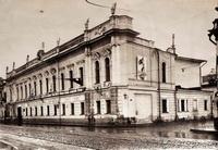 2-й Музей новой западной живописи (дом Морозова)