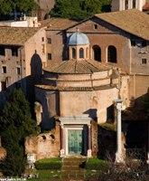 Храм Ромула (Tempio di Romolo)