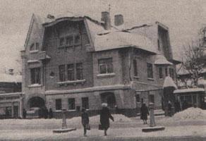 Дом Валерия Брюсова
