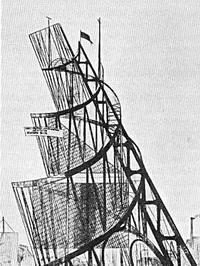 Башня III Интернационала (В. Татлин)