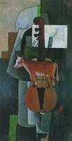 Корова и скрипка (К.С. Малевич)