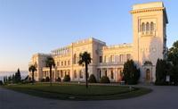 Ливадийский дворец (вид с моря)