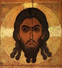 Спас Нерукотворный (икона)